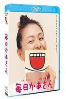 Kaasan Mom's Life (Blu-ray) (Japan Version)