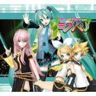 Hatsune Miku Live Party 2011 (MikuPa ♪) LIVE CD (First Press Limited Edition)(Japan Version)