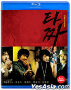Tazza: The High Rollers (Blu-ray) (Normal Edition) (Korea Version)