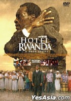Hotel Rwanda Premium Edition (Japan Version)