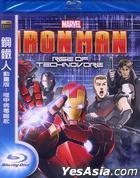 Iron Man: Rise of Technovore (Blu-ray) (Taiwan Version)