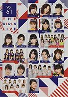 THE GIRLS LIVE VOL.61 (Japan Version)