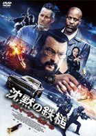 BEYOND THE LAW (Japan Version)