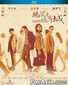 A City Called Macau (2019) (Blu-ray) (Hong Kong Version)