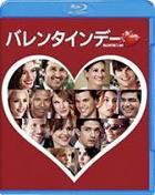 Valentine's Day (Blu-ray) (Japan Version)