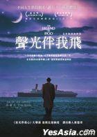 The Legend Of 1900 (1998) (DVD) (Hong Kong Version)