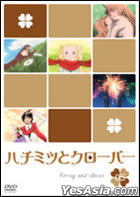 Honey & Clover Vol.5 (Normal Edition) (Japan Version)