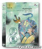 Nightingale (2014) (DVD) (Taiwan Version)