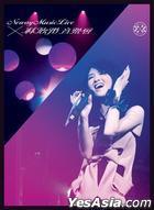 Neway Music Live X Mag Lam (2DVD)