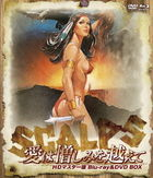 Scalps (HD Master Edition) (Blu-ray & DVD Box)  (Japan Version)