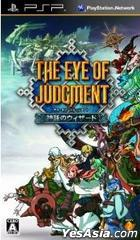 The Eye of Judgment Shintaku no Wizard (Japan Version)