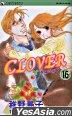 Clover (Vol.16)