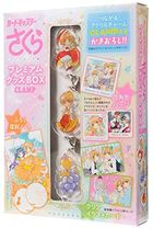 Cardcaptor Sakura: Clear Card Premium Goods BOX