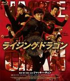 CZ12 (Blu-ray) (Japan Version)