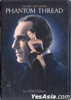 Phantom Thread (2017) (DVD) (Hong Kong Version)