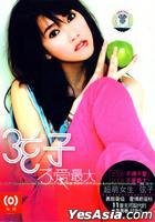 The Queen Of Love (China Version)