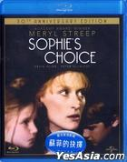 Sophie's Choice (1982) (Blu-ray) (Hong Kong Version)