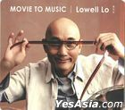 Movie to Music (SACD) (Limited Edition)