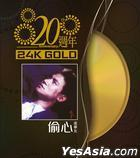 Stole Heart (20th Anniversary 24K Gold) (Limited Edition)