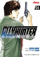From Today City Hunter (Vol.4)