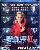 Terminal (2018) (Blu-ray) (Hong Kong Version)