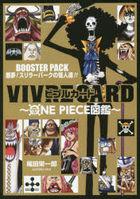 VIVRE CARD -ONE PIECE- BOOSTER PACK Akumu! Thriller Bark no Kaijin-tachi!!