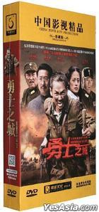 Warriors Of The City (DVD) (End) (China Version)
