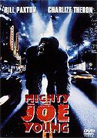 MIGHTY JOE YOUNG (Japan Version)