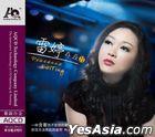 Presence 2 (AQCD) (China Version)