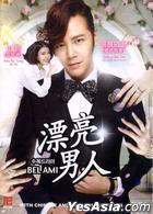 Bel Ami (DVD) (End) (Multi-audio) (English Subtitled) (KBS TV Drama) (Singapore Version)