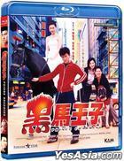 黑马王子 (1999) (Blu-ray) (香港版)