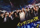 Indigo no Yoru DVD Box (2) (DVD) (Japan Version)