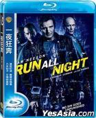 Run All Night (2015) (Blu-ray) (Taiwan Version)