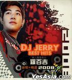 DJ Jerry Best Hits 2008 (2CD)