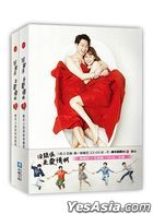 It's Okay, That's Love Novelization (Vol.1+2) (Chinese Version)