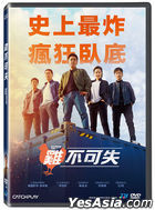 Extreme Job (2019) (DVD) (Taiwan Version)