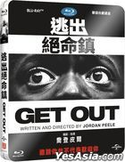 Get Out (2017) (Blu-ray) (Steelbook) (Taiwan Version)