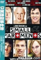 Small Apartments (2012) (DVD) (Taiwan Version)