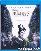 Maleficent: Mistress of Evil (2019) (Blu-ray) (Hong Kong Version)