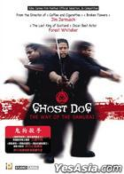 Ghost Dog -- The Way of the Samurai (VCD) (Hong Kong Version)