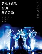 Lead Upturn 2020 ONLINE LIVE Trick or Lead with MOVIES 5 [BLU-RAY](Japan Version)