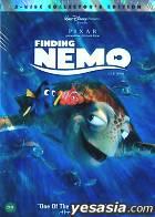 Finding Nemo Collector's Edition (Korean Version)