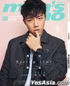 Men's Uno Taiwan Vol. 216 Aug 2017