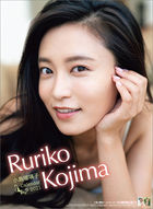 Kojima Ruriko 2021 Calendar (Japan Version)