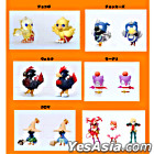 Chocobo and Magic Picture Book : Key Chain Figure Collection