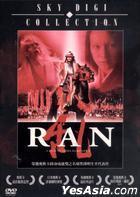 乱 (DVD) (English Subtitled) (Taiwan Version)