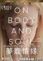 On Body And Soul (2017) (DVD) (Hong Kong Version)