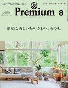 & Premium 01525-08 2021