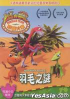 Dinosaur Train - Now With Feathers! (DVD) (Taiwan Version)