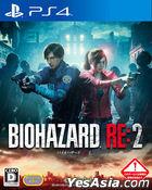 BIOHAZARD RE:2 (普通版) (日本版)